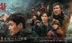 周三大盤報收2200余萬 朱一龍新片《峰爆》首日預排映占比空降亞軍