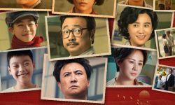 电影《我和我的父辈》曝终极海报 预售开启锁定国庆档观影首选
