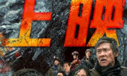 《怒火·重案》重回日冠《峰爆》今日上映 國慶檔新片預售票房破千萬