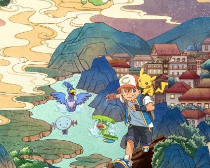 電影《寶可夢皮卡丘和可可的冒險》熱映  中國風手繪海報曝光