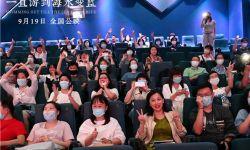 贾樟柯新片《一直游到海水变蓝》上海云路演 中国往事唤回忆