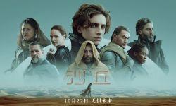 《沙丘》定档10月22日,好莱坞终于拍出他们想要的科幻传奇