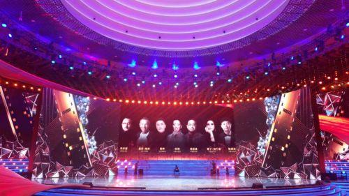 圆满助力2021第十一届北京国际电影节开幕式红毯嘉宾集结活动