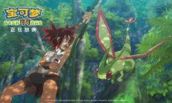 动画电影《宝可梦:皮卡丘和可可的冒险》口碑助票房逆势上扬