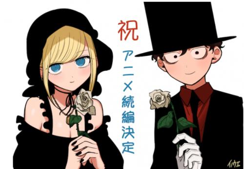 漫画改编《死神少爷与黑女仆》TV动画宣布续篇确定制作