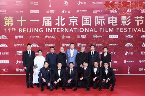 电影《长津湖》为北影节震撼开幕全球首场放映引爆如潮好评
