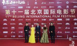 周冬雨刘昊然主演电影《平原上的摩西》官宣改名《平原上的火焰》