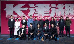 电影《长津湖》为北影节震撼开幕 全球首场放映引爆如潮好评