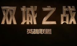 LOL首部动画剧集《英雄联盟:双城之战》将登陆流媒体平台