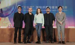 """第十一届北京国际电影节开幕  主题为""""新机·新局"""""""