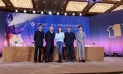 北京电影节首场评委媒体见面会 众评委畅谈评审标准
