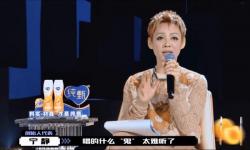 """杨澜、宁静接连翻车,综艺节目需要这份""""嘉宾挑选指南"""""""