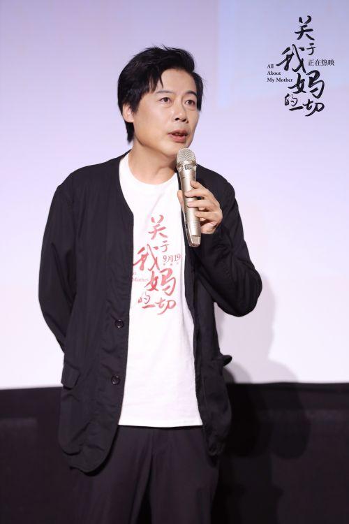 《關于我媽的一切》導演趙天宇出席第28屆大影節映后交流活動