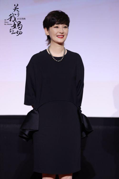 《關于我媽的一切》主演徐帆出席第28屆大影節映后交流活動