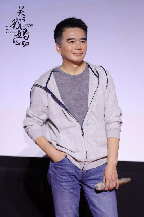 《關于我媽的一切》主演許亞軍出席第28屆大影節映后交流活動