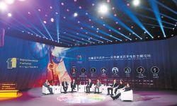北影节举行主题论坛 新老影人共话中国电影昨天、今天和明天
