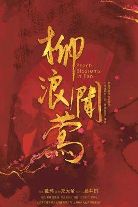 2021金鸡电影创投大会TOP60入围名单正式公布