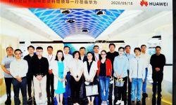 中国电影资料馆携手华为,共同推动经典影片数字化存储和智能化修复