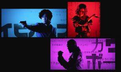 好莱坞真人版剧集《星际牛仔》片头曝光  11月19日将上线Netflix