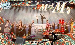 《舞蹈生》嘉賓合作舞臺開啟 陳偉霆流行民族舞創新融合獲贊