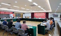 廣東省文聯召開文藝工作者職業道德和行風建設工作座談會