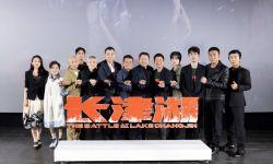 電影《長津湖》北京首映獲贊  拍出了鋼少氣多的氣概!