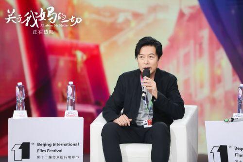 關于我媽的一切》導演趙天宇在第28屆大學生電影節論壇上發言