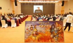 电影《格萨尔王》之《王者之歌》启动仪式暨新闻发布会隆重举行