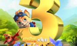 """奇幻冒險動畫電影《探探貓人魚公主》即將在""""國慶檔""""上映"""