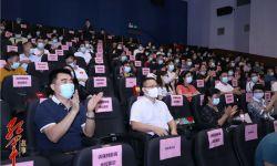 京劇電影《紅軍故事》試映看片會舉行  賡續紅色傳揚國粹