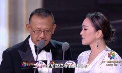 鞏俐姜文北京國際電影節驚喜合體  《紅高粱》插曲掀回憶殺