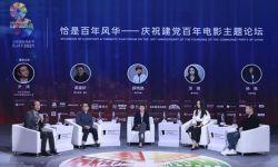 導演黃建新:中國主流電影需要符合中國主流價值