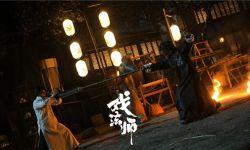 電影《戲法師》定檔10月14日 尹天照張春仲幻術斗法高能對決