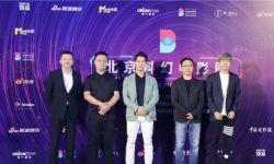 北京科幻電影周舉行  沈騰工作室等多家公司簽約