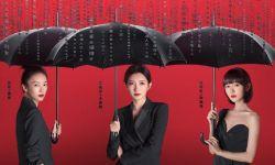 """《三十而已》出品方""""檸萌影業""""遞交港股申請,騰訊為創始團隊外第一大股東"""