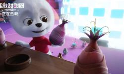 动画电影《拯救甜甜圈:时空大营救》热映  全年龄段合家欢影片