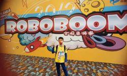 太优秀!蔡国庆儿子机器人比赛获得冠军,年仅10岁颜值高还有才华