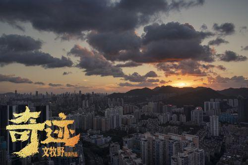 朝阳城市苏醒