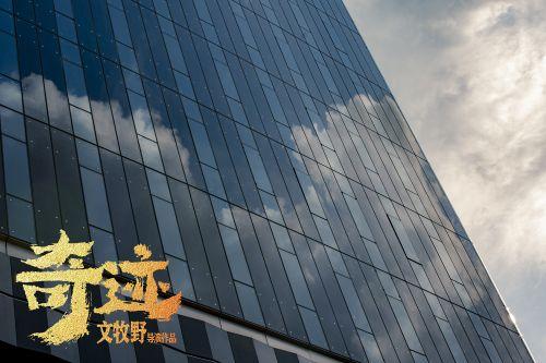 深圳高楼一隅