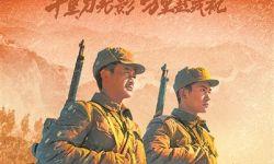 电影《长津湖》——震撼人心的战争巨制