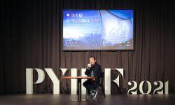 贾樟柯介绍第五届平遥国际电影展亮点:立足山西,面向未来
