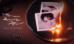 宋慧乔张基龙主演SBS新剧《现在,正在分手》将于11月12日开播