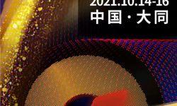 第六届成龙国际动作电影周曝海报 10月14日开幕