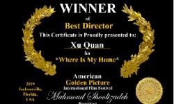 电影《雇来的爸爸》荣获国际电影节众多大奖
