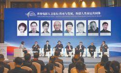 电影人谈传承与发展:中国电影未来可期