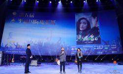 第五届平遥国际电影展开幕 贾樟柯、徐克、王俊凯等出席
