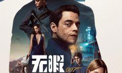 《007:无暇赴死》成本2.5亿美元   票房9亿美元才回本