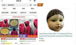 """《鱿鱼游戏》""""盛宴"""":奈飞市值暴涨1200亿,女主涨粉1600万代言LV?"""
