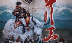 电影《牛王》定档10月18日全国上映 藏族少年千里夺牛开启治愈之旅