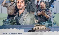 真实犯罪奇案  阿根廷电影票房冠军《极盗行动》国内定档